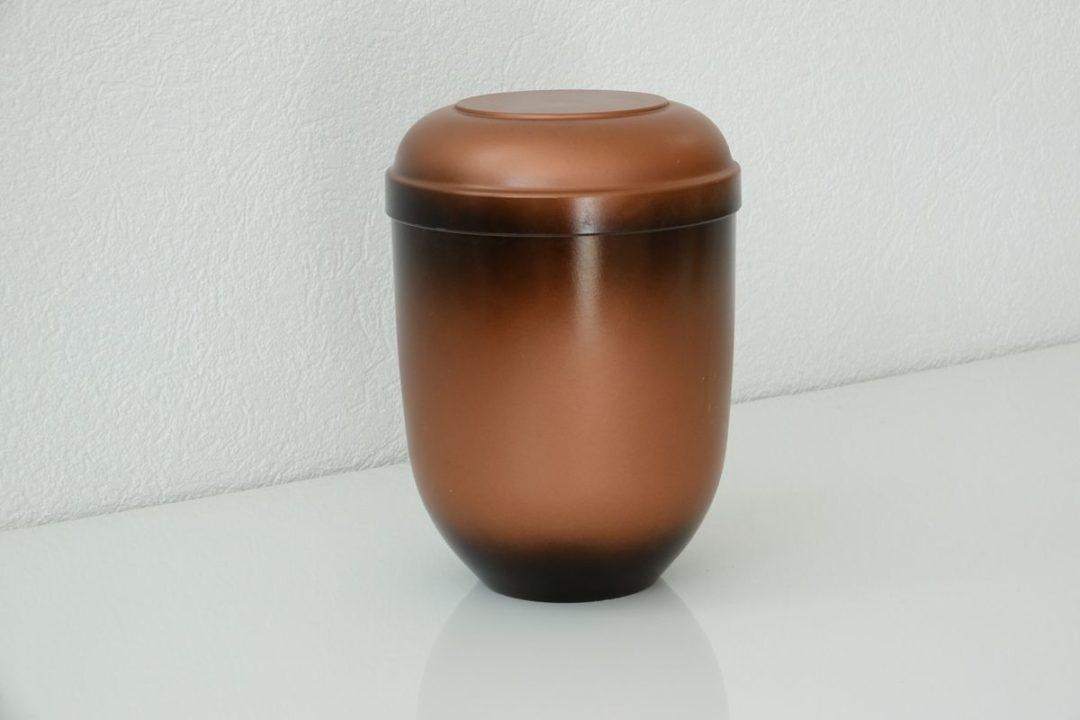 Mini_Biodegradable_cuivre